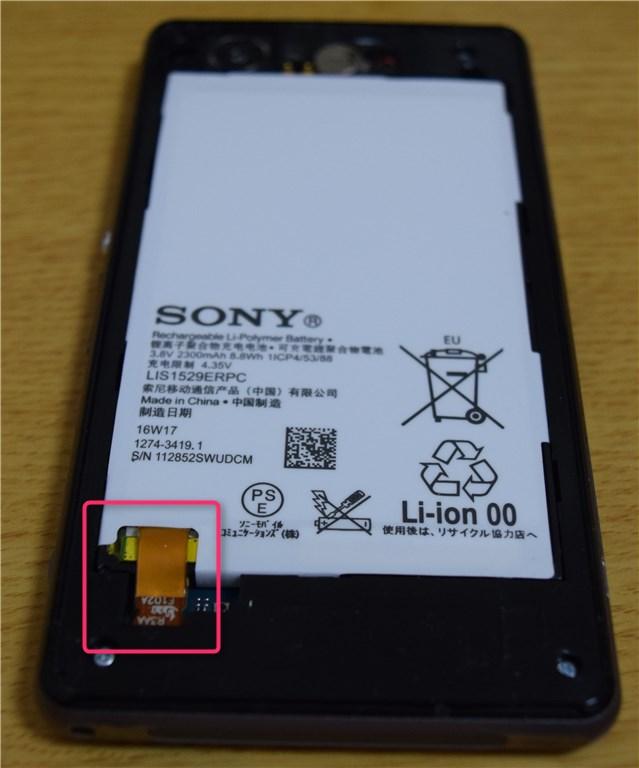 Xperia Z1f バッテリーを接続