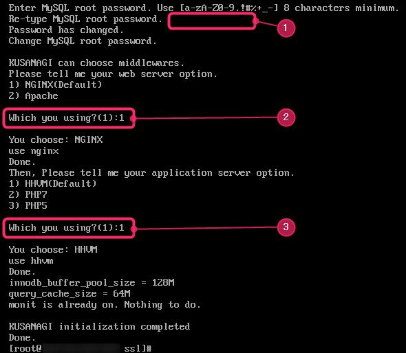 MySQLパスワード、Webサーバ、PHP環境の指定