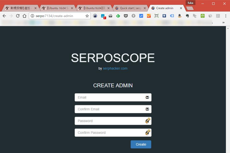 Serposcope 初回起動画面 1