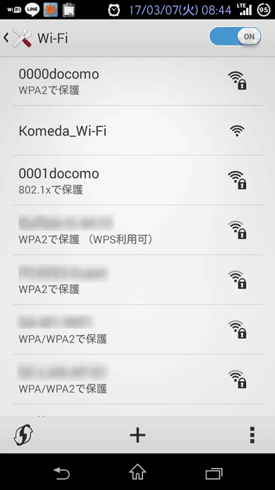 Android Wi-Fi設定画面