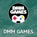 ホーム画面の「DMM GAMES」アイコン