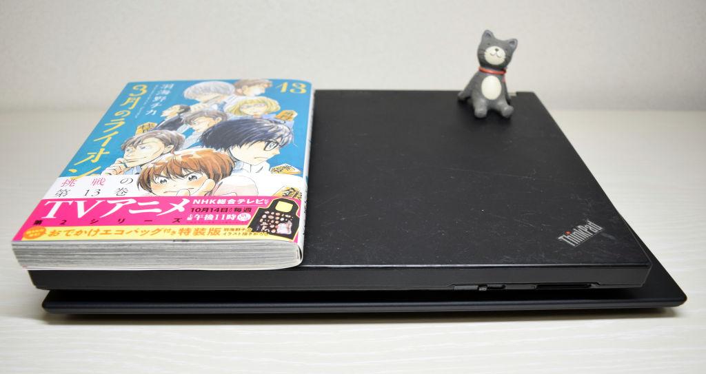漫画本・X200s・X1C大きさ比較 2