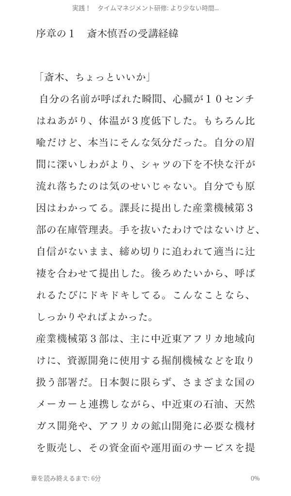 活字本 横書き