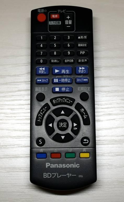 DMP-BD90 リモコン