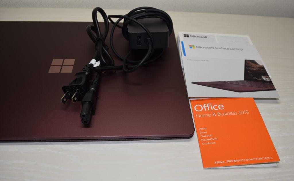 Surface Laptopの同梱物