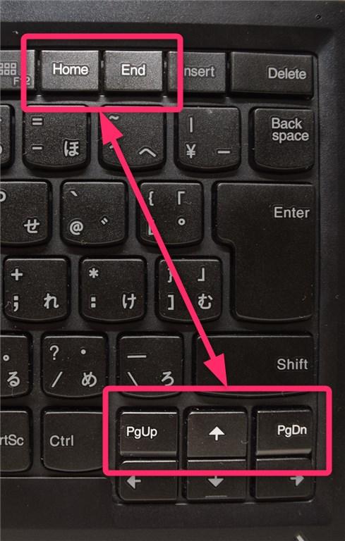 ThinkPadキーボードのHome/EndをPgDn/PgUpと入れ替えた