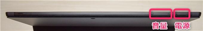 Surface Pro 6 本体上面