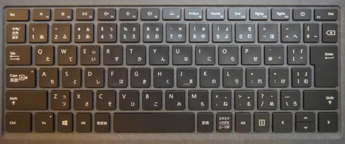 Surface Laptop 2のキーボードレイアウト